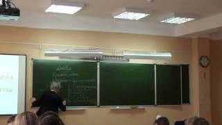 Этапы современного урока. Этап 4 Открытие ч.2