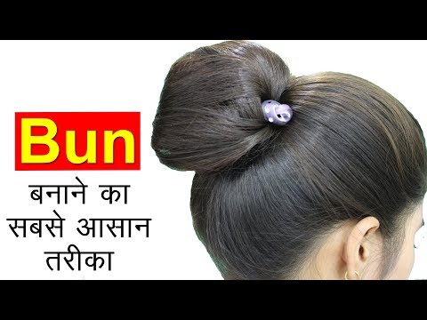 Easy Hair Bun Hairstyle with Stick | Bun Hairstyles Tutorial