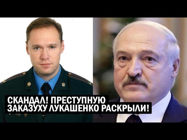 СРОЧНО!! Бацька ЗАВРАЛСЯ, заказуха Лукашенко ПРОВАЛИЛАСЬ! ЗАКАЗ обвинения Бабарико РАЗНЕСЛИ В ЩЕПКИ! - ИНФОVESTI