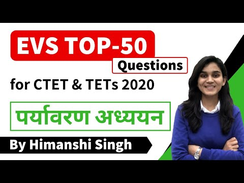 EVS Most Important 50 Questions for CTET, DSSSB, KVS, UP-TET, MPTET-2020