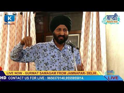 Views-About-Amrit-Sanchar-By-Veer-Jasvinder-Singh-Ji-Gurbani-Parchar-Society