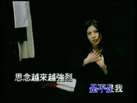Valen Hsu Shen Yuan 许茹芸 深渊