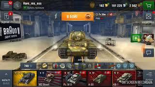 Видео урок игры World of tanks blic #1