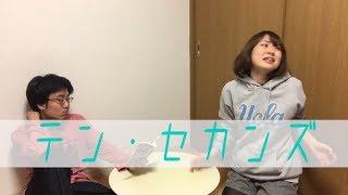 クォータースターコンテスト http://entre-news.jp/qsc/about 応募作品...