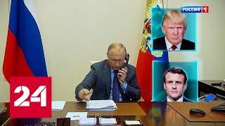 """Исчез на глазах у Путина. Что случилось? // """"Москва. Кремль. Путин"""" от 10.05.2020"""