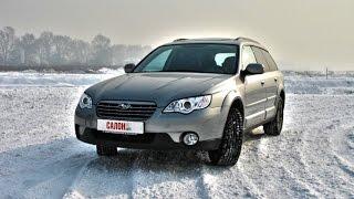 Subaru Outback / Субару Аутбэк