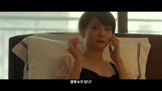 [영화] 살인소설 메인 예고편 영상   [movie] True Fiction Main Trailer - HD   스릴러 (2018.04.18)