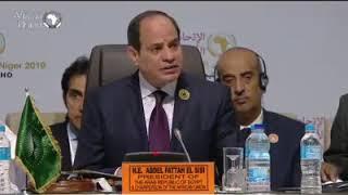 فيديو..السيسي يفتتح أعمال القمة الاستثنائية للاتحاد الأفريقي بالنيجر