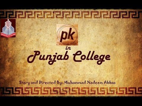 PK in Punjab College
