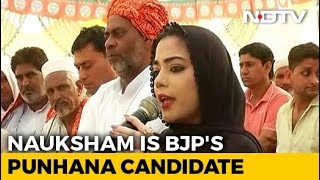 London-Educated 27-Year-Old Is BJP's Bet In Muslim-Majority Haryana Seat