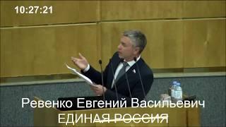 Смотреть видео Штрафовать за протесты и митинги!!! Готовят новый закон от Единой России!!! онлайн