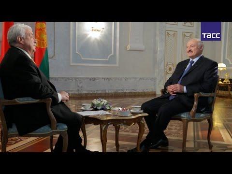 Интервью президента Белоруссии Александра Лукашенко