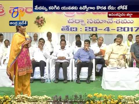 We Will Develop Anantapur in All Aspects   Said CM Chandrababu
