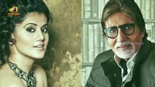 PINK Movie Box Office Collections | Amitabh Bachchan | Tapsee Pannu | Kirti Kulhari | Mango News