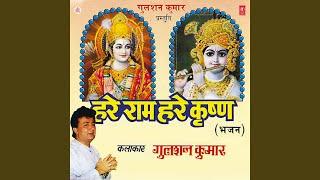Download lagu Tere Naam Ki Dhun Laagi