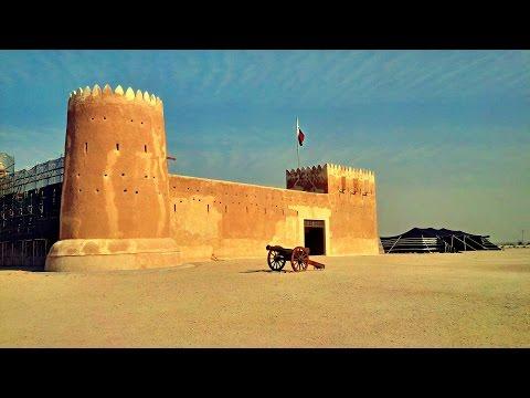 Qatar - Zubarah Fort
