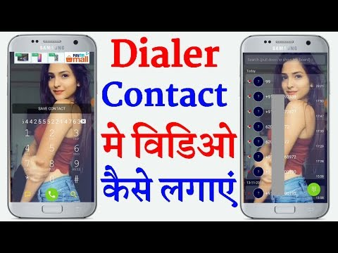 How To Set Videos/Photo Dialer Background || Dialpad Mein Video Kaise Lagaye