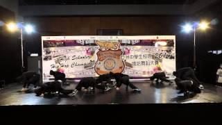 普照中學1隊|High Schooler Asian Hip