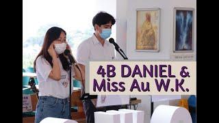 Publication Date: 2021-05-14   Video Title: 國際家庭日 – 「樂韻悠揚頌親恩」小型音樂會 Daniel