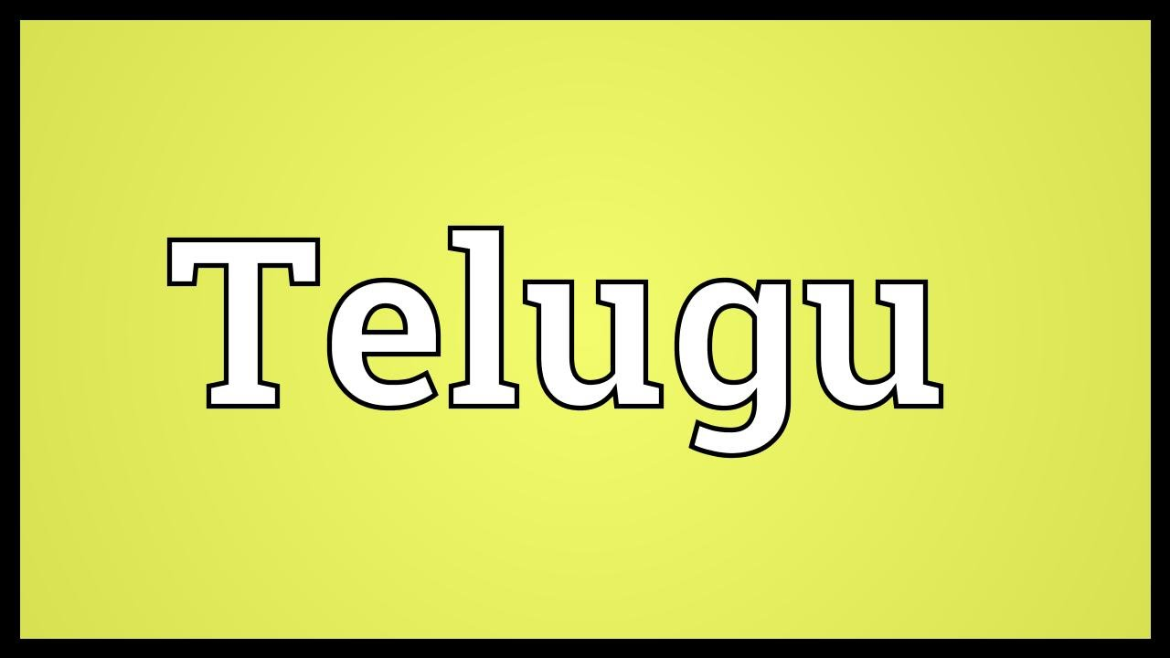 Telugu Meaning Youtube