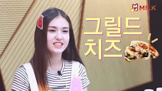 Somi's rare English moments - Part 2