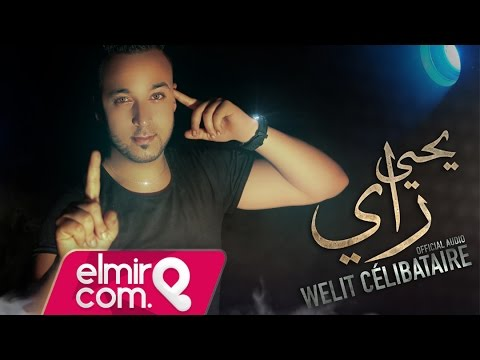 Yahya Rai - Welit Célibataire 2015 | Video Officiel