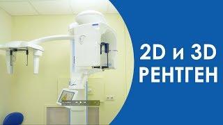 Рентген - почему это не опасно и как часто его можно делать?
