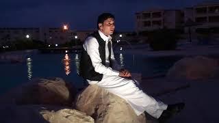 الفنان خميس العزومي  ينفع لوم  ::::::   01008753906