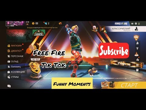 FREE FIRE FUNNY MOMENTS / VAC MOMENTS/ FREE FIRE TIK TOK / FREE FIRE España / FREE FIRE Việt nam