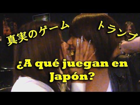 Japonesas borrachas y pasa esto... �Hey Jap�n!
