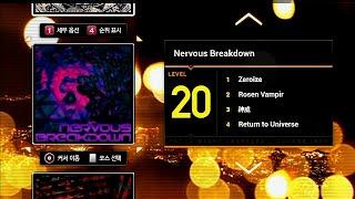 [EZ2AC : NT] 10K COURSE - Nervous Breakdown (Lv 20)