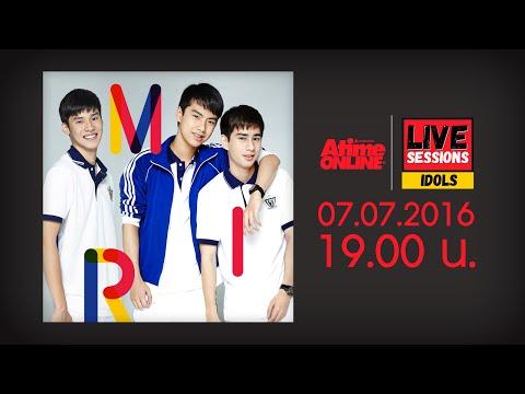 AtimeOnline Live! Sessions : Idols : พีค โอม เต้ย นักแสดงจาก Make It Right The Series