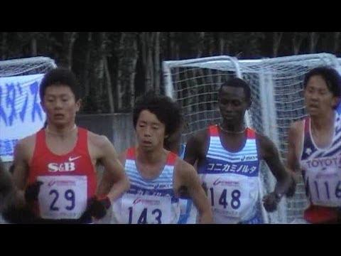 20121124 八王子ロングディスタンス男子10K1組 長谷川・宇賀地世陸B標準突破