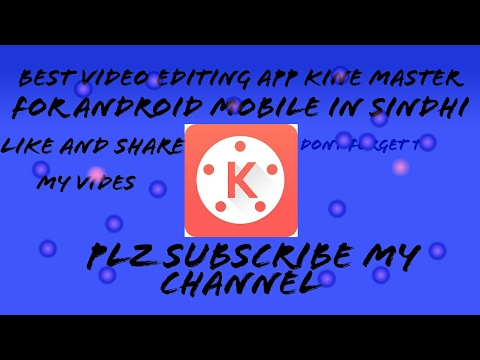 Best video editing app kine master for android in sindhi )