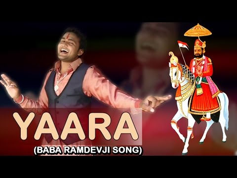 Yaara | Baba Ramdevji Song | New Punjabi Song 2015 | Babu Singh Nahar
