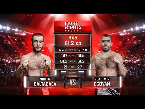 Никита Балтабаев  vs. Владимир Егоян / Nikita Baltabaev vs. Vladimir Egoyan