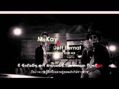 [Karaoke-Thaisub] McKay(맥케이) - Angel 2 Me (Duet. Jeff Bernat)