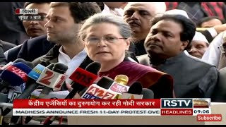 Hindi News Bulletin | हिंदी समाचार बुलेटिन – Dec 20, 2015 (9 am)