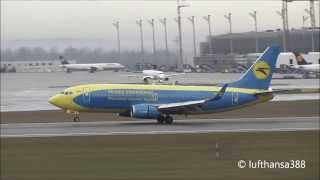 21 Landings in 2 Minutes Munich Airport Spotting - 15.12.2013