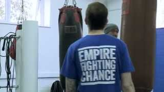 Empire Fighting Chance Boxing Club