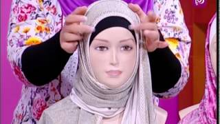 طريقة عمل لفات مميزة من الحجاب - روان حبايب