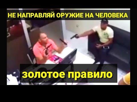 АРАБ УБИЛ СЛУЧАЙНО