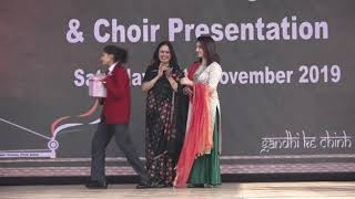 The 64th Annual Award Giving Ceremony 2019-20 - Springdales School, Pusa Road