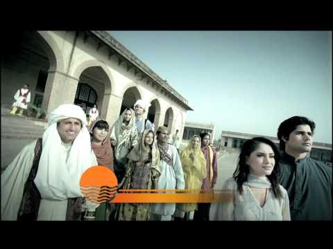 TVC: Bank of Punjab