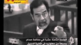 حوار رائع بين صدام حسين وقاضيه العميل