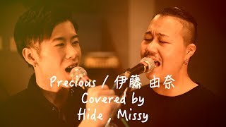 Vocal・・・Hide , Missy □REC.MIX.Movie・・・おさむ氏 【Hide】 ツイ...
