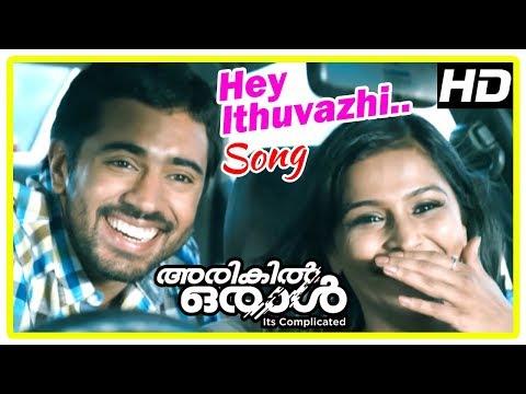 Arikil Oraal Movie Scenes | Hey Ithuvazhi...
