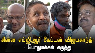 public-opinion-about-vijayakanth-hindu-tamil-thisai