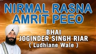 Nirmal Rasna Amrit Peeo [Full Song] Nirmal Rasna Amrit Peeo