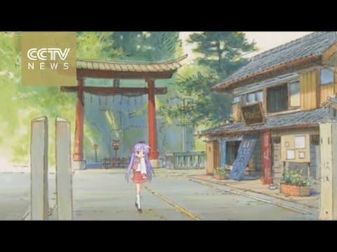 Japan designates 88 'animation spots' to aid tourism